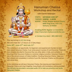 Hanuman Chalisa Workshop with Kamini