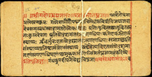 Kirtan and importance of Sanskrit