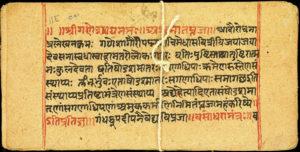Kirtan and importance of Sanskrit